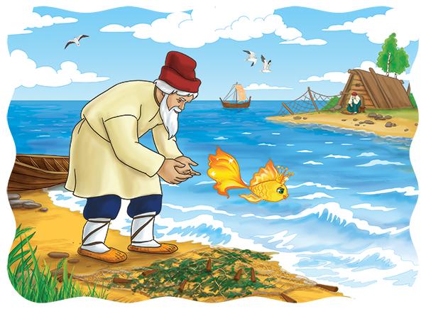 Сказка о рыбаке и рыбке иллюстрации картинки