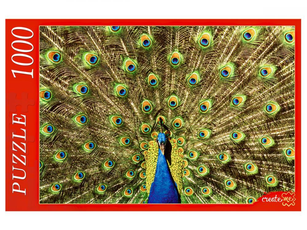SCHMIDT Ciro Marchetti Kingdom of the Firebird Jigsaw Puzzle 1000 pièces