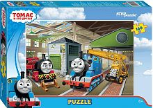 Puzzle Step 160 details: Thomas and his friends