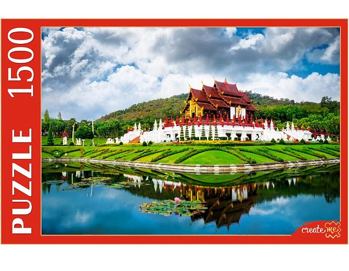 Puzzle Red Cat 1500 parts: Thailand. Royal Park in Chiang Mai ГИП1500-0627