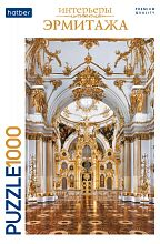 Hatber foil puzzle 1000 pieces: The Great Church of the Winter Palace.Photo: P. S. Demidov