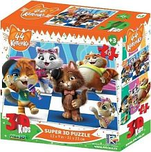 Puzzle Prime 3D 100 pieces: 44 kittens. Plot 4