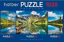 Puzzle Hatber 2х260 and 500 parts: In the quiet of the mountains