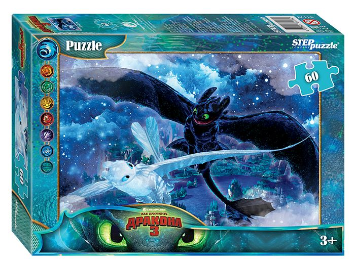 Puzzle Step 60 details: How to train your dragon - 3 81178