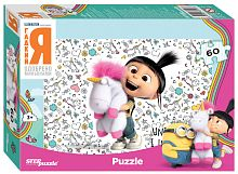 60-piece puzzle: Despicable Me