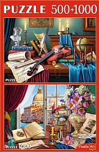 Puzzle Red Cat 500#1000 details: Luxury still lifes