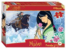 60-piece Step puzzle: Mulan