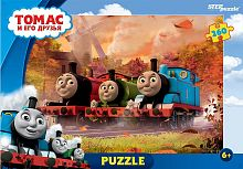 Puzzle Step 260 details: Thomas and his friends