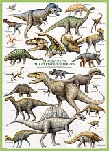 Puzzle Eurographics 1000 pieces: Dinosaurs of the Cretaceous period
