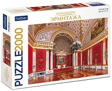 Foil puzzle Hatber 2000 details: Small Throne Room (Petrovsky Hall)